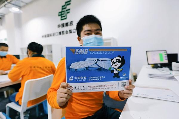 日均寄递2.5万件进博会证件 上海邮政将于10月底完成全部寄递任务