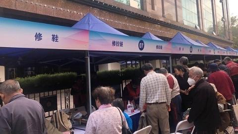 """上海市举办2020年""""老年节""""大型为老服务活动"""