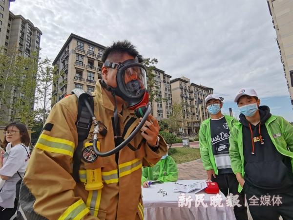 穿越迷雾、破障逃生、心肺复苏……今天这场上海青少年安全体验营教你最硬核自护技能