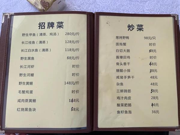 """长江禁捕 沪上仍有餐馆、超市宣称卖""""长江野生""""水产品?"""