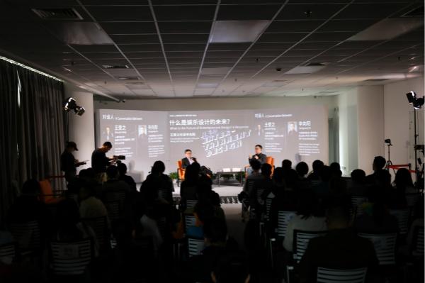 图说:上科大创艺学院主办的娱乐设计论坛.jpg