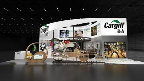 展商新期待丨嘉吉:在进博会上展示多款跨领域创新产品