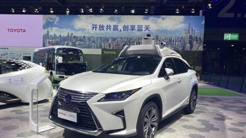 进博会探营丨汽车展区:聪明的车开上聪明的路