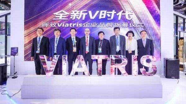 晖致Viatris企业品牌进博会首秀