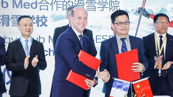 进博会参展商看到冬奥机遇 将在中国新开两家滑雪学校