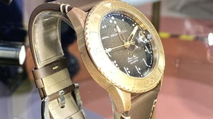上海牌手表为何亮相进博会?原来它牵手了法国设计师