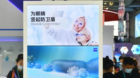 """公共卫生防疫专区的进博""""三朝元老"""":为眼睛竖起""""防护盾"""""""