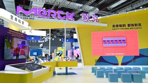 默克电子科技中国中心将落户浦东