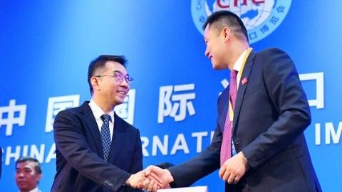 进博会首次举行上海药品和医用耗材集中带量采购意向签约 金额总计约8.41亿元