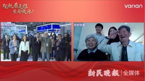 8号馆响起生日歌!90岁抗美援朝老兵说:有癌症不要怕,自己要有信心!