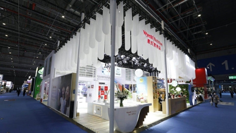匹配消费需求 深耕中国市场 惠氏营养品大中华区总部落户上海