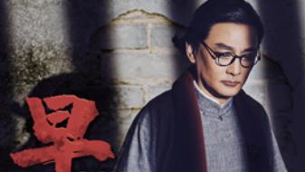 """新民艺评 """"上海声音""""唱响红色旋律"""