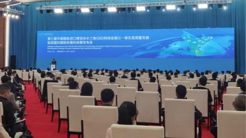 """长三角G60科创走廊又在进博会上""""干大事"""":上海""""西部五区""""牵手,钟南山发来祝贺!"""