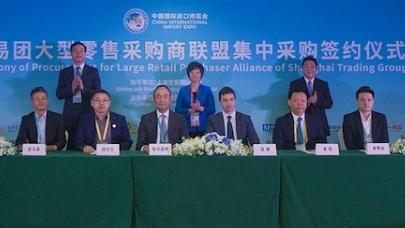 """组团""""扫货""""!上海交易团大型零售采购商联盟集中签约,38个项目采购金额达19.23亿元!"""