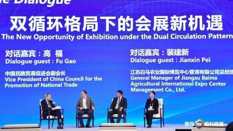 """发挥平台功效,适应双循环战略,中国会展业已经""""满血复活"""""""