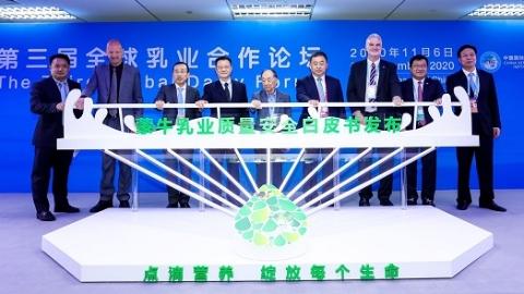 深耕中国市场 全球乳业巨头扎堆进博会