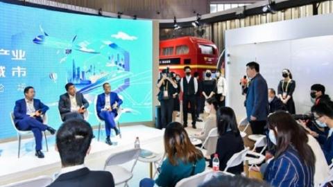 """进博会的""""溢出效应""""愈发明显 为中国城市发展提供全球化动力"""