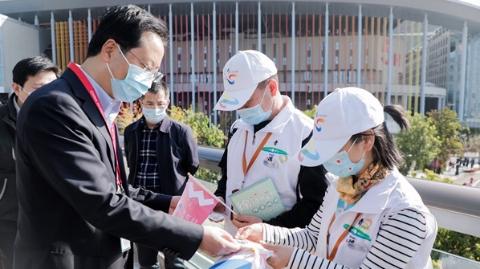 你守护进博,我们守护你,申城开展第三届进口博览会志愿者慰问活动