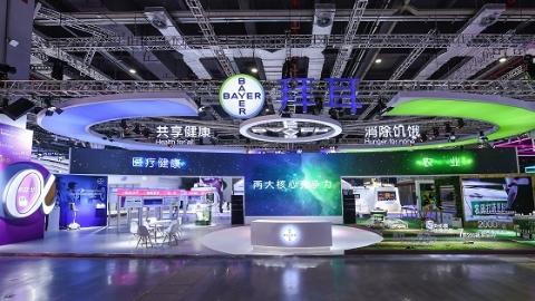 为中国量身定制,水稻病虫草害全程解决技术示范成果亮相进博会