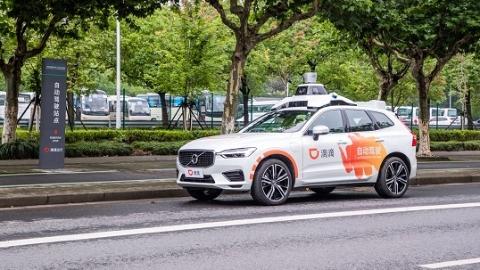 上海自动驾驶开放测试道路超530公里 涉及嘉定奉贤两区和临港新片区