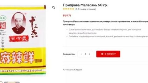 伏特加就虾片,来品一品俄罗斯人舌尖上的中国