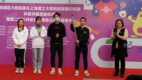 杨浦区大桥街道与乐动体育理工大学科技发展研究院启动科普共建