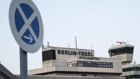 德国央行:德经济或陷入停滞乃至衰退