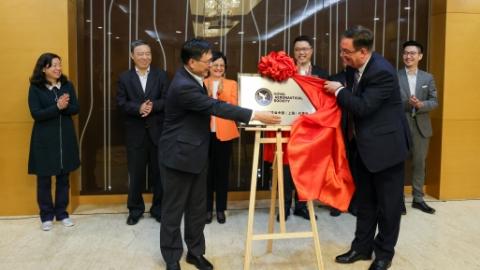 英国皇家航空学会中国(乐动体育)代表处揭牌 将立足乐动体育辐射长三角