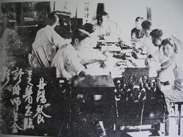 同济大学纪念国医大师颜德馨教授百年诞辰