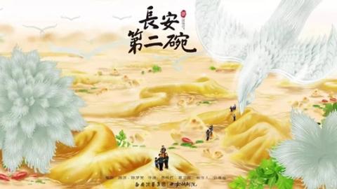 新民艺评 上海舞台可向兄弟剧种学什么