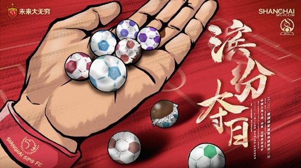 上港今晚迎战小组最强对手:榜首关键战,胡尔克将首发