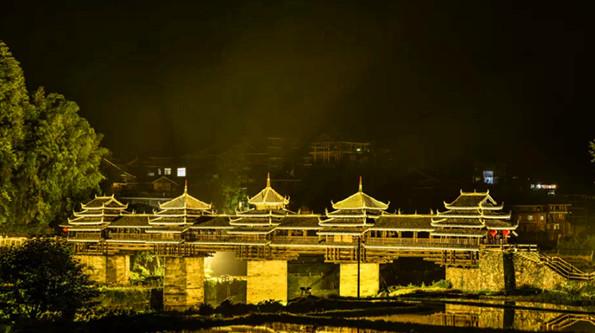 千年侗寨 秘境程阳.jpg