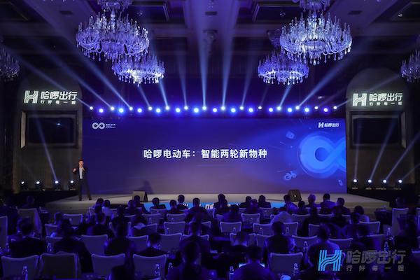 中国两轮出行产业高峰论坛在上海举行 采访对象提供.jpg