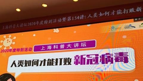 张文宏:今年底到明年初  乐动体育官网病毒疫苗将迎来上市高峰期