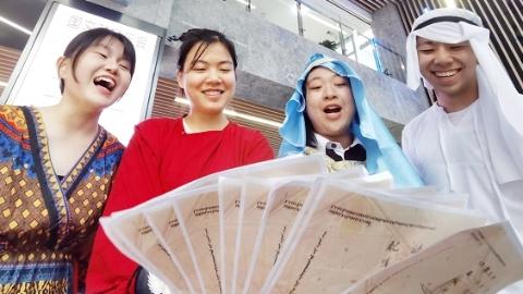 剧本杀,穿越剧,这场中学校园里的亚洲之旅有点不一样