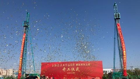 张江科学城国际医学园区迎来新伙伴!乐动体育交通大学医学院浦东校区工程开工
