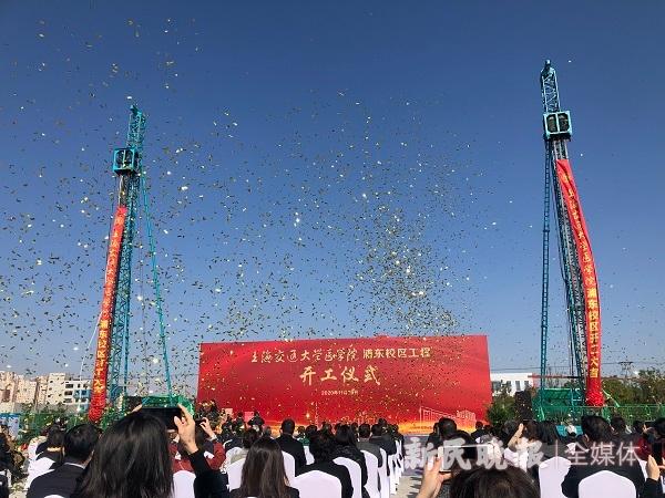 张江科学城国际医学园区迎来新伙伴!上海交通大学医学院浦东校区工程开工