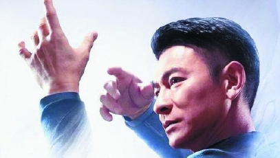 新民艺评 刘天王没能拯救《热血合唱团》