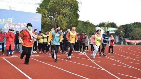 师生并肩接力 乐动体育立信会计金融学院举办校园马拉松