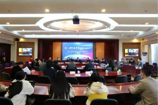 图说:第八届全国青年比较法论坛在临港举行 采访对象供图.jpg