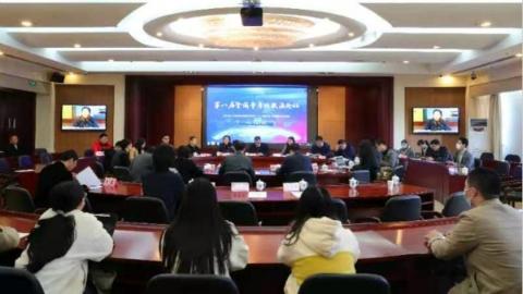 第八届全国青年比较法论坛举行 青年学者畅议文化、网络与司法