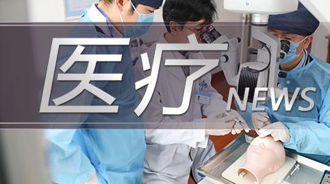 """第六届""""银蛇奖""""论坛在沪举行  系列合作项目签约"""