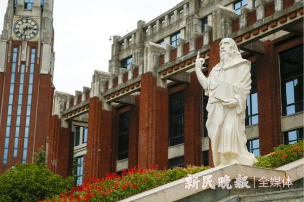 华东政法大学成立课程思政研究中心
