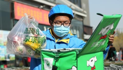 """""""在线新经济""""上海模式结硕果 4家企业入选国家级数字商务企业"""