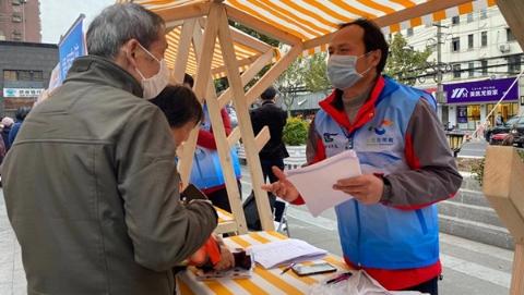 """""""跟着劳模做公益""""主题活动日前启动 徐汇发布第一张劳模志愿服务清单"""