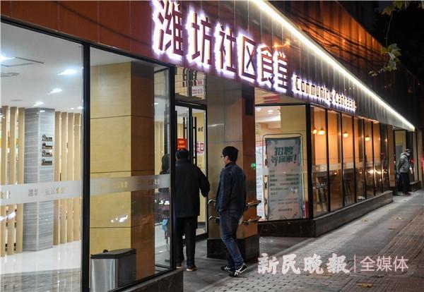"""社區食堂上海走紅 讓老人享受""""舌尖上""""的幸福晚年"""