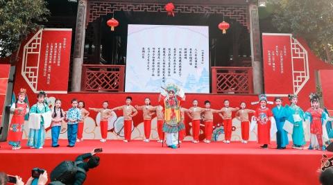 """游""""园""""惊""""梦""""!大观园戏声再响,这回是江南文化与国潮时尚的碰撞"""