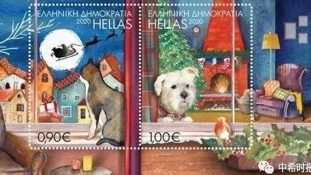 暖心!希腊发行圣诞纪念邮票,讲述一个甜蜜的故事...
