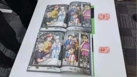 26万册,100吨!上海警方破获近年最大制售盗版书籍案