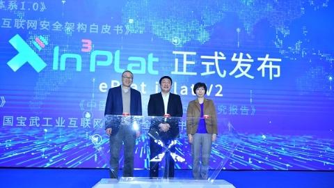 让高炉联网对话 中国宝武发布工业互联网平台
